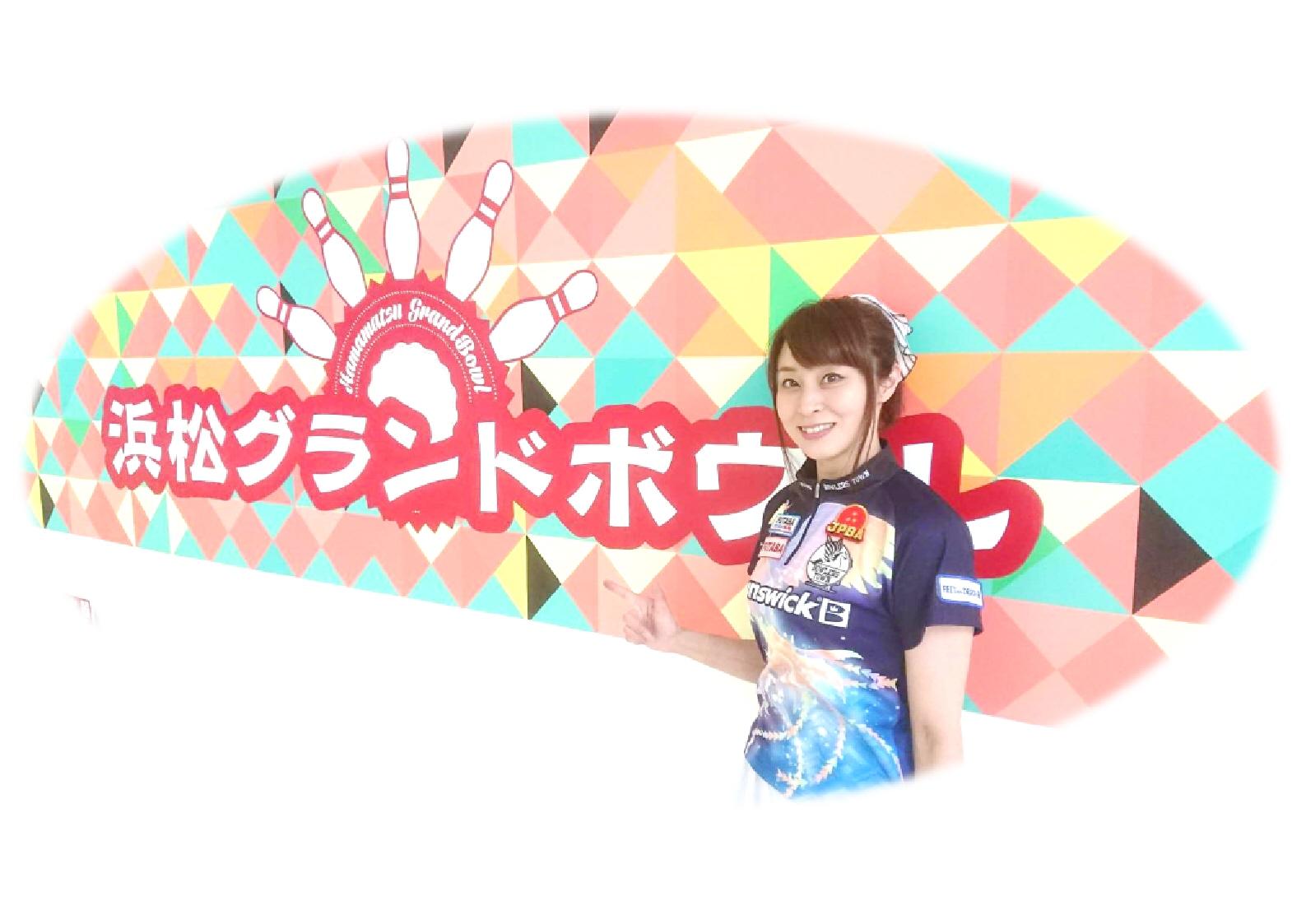 姫路プロありがとうPOP.jpg