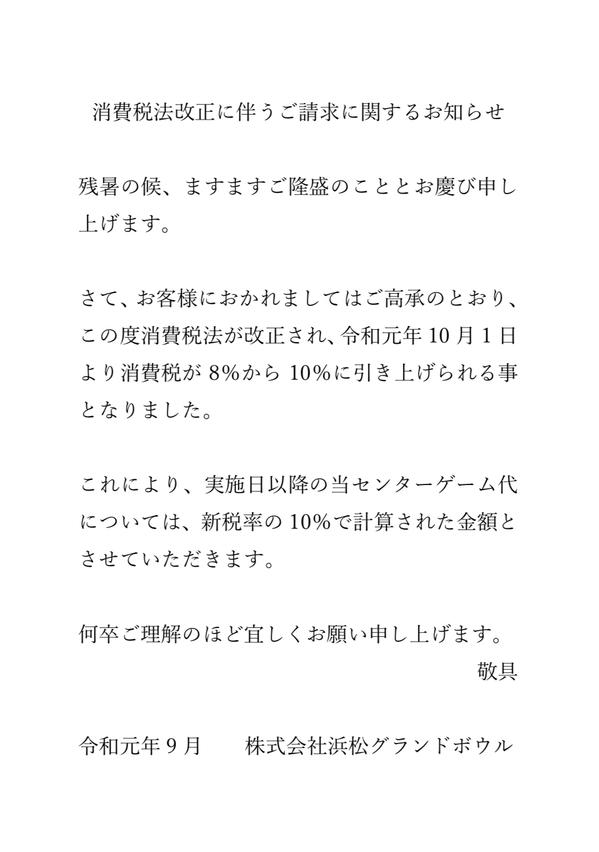IMG_E3075.JPG