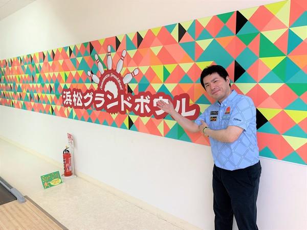 遠藤プロ20200202.JPG