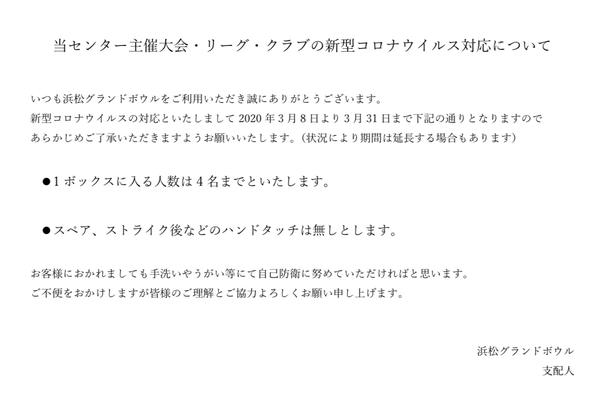 IMG_E3335.JPG