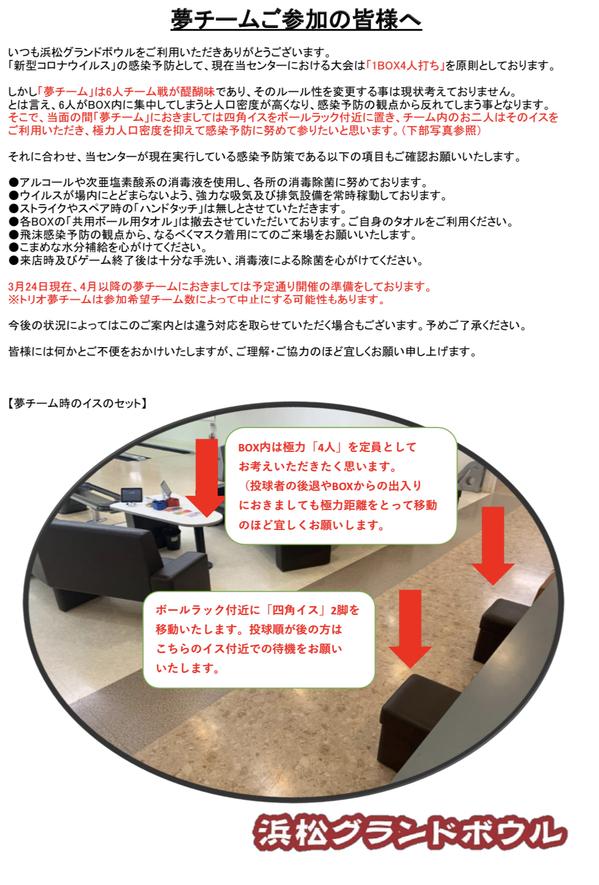IMG_E3366.JPG