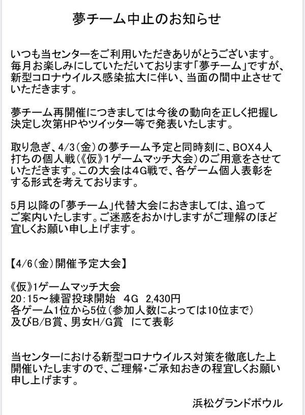 IMG_E3414.JPG