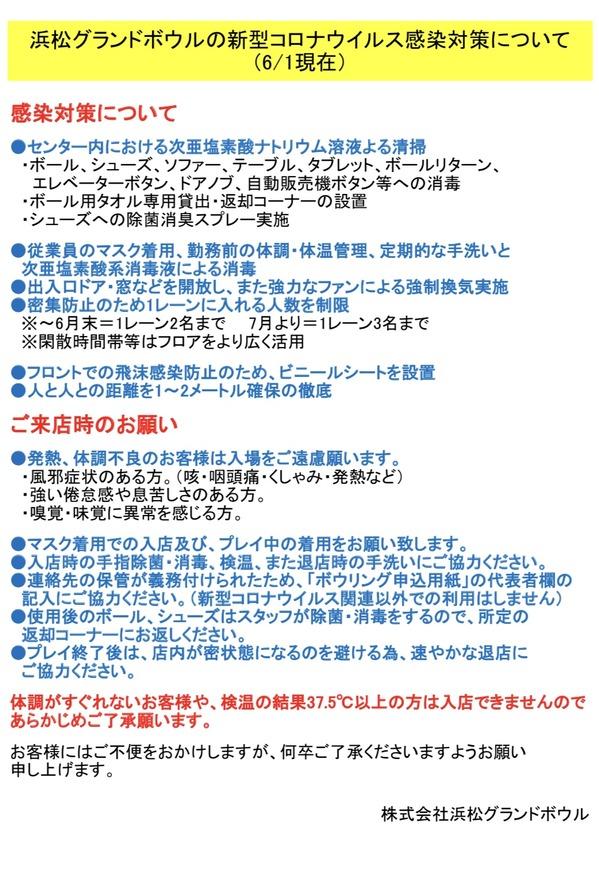 6-1ガイド.JPG