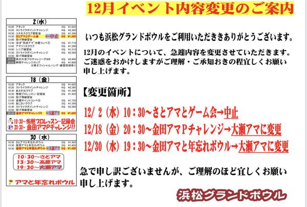 IMG_E3913.JPG