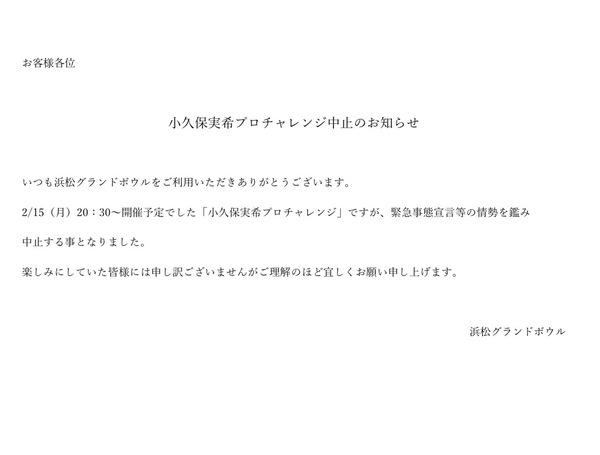 IMG_E4028.JPG
