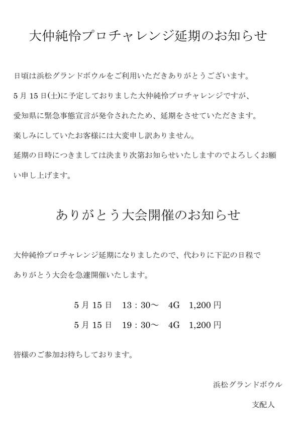 IMG_E4215.JPGのサムネール画像